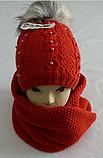 Комплект шапка з бубоном і хомут зимовий, різні кольори, фото 4