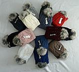 Комплект шапка з бубоном і хомут зимовий, різні кольори, фото 5