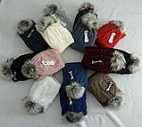 Комплект шапка з бубоном і хомут зимовий, різні кольори, фото 6