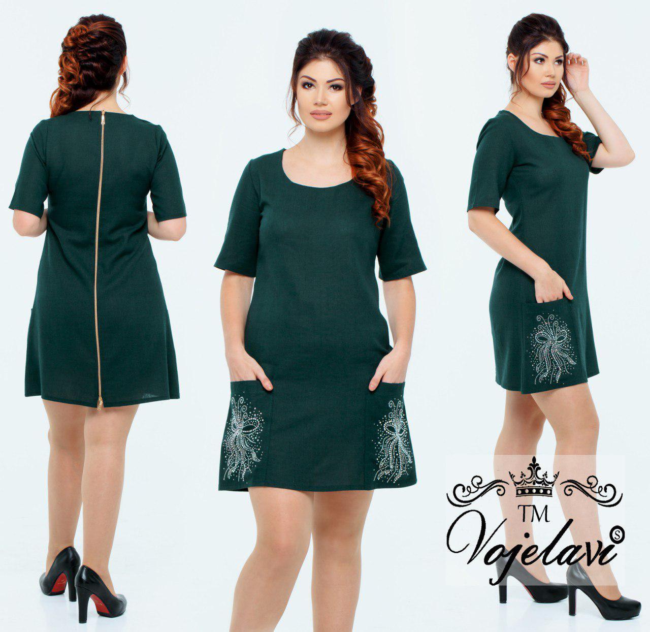 7d8dbaf719e Стильное женское платье с стразами A1066 оптом и в розницу