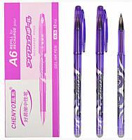 Ручка пишет - стирает , фиолетового цвета