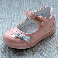Туфли Flamingo в Украине. Сравнить цены 35c83475da729