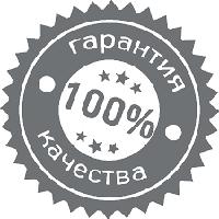 Наши окна соответствуют стандартам Украины! Вновь подтверждено Сертификатом!
