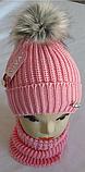 М 6060 Комплект шапка вязаная с бубоном и манишка зимняя, разные цвета, фото 2