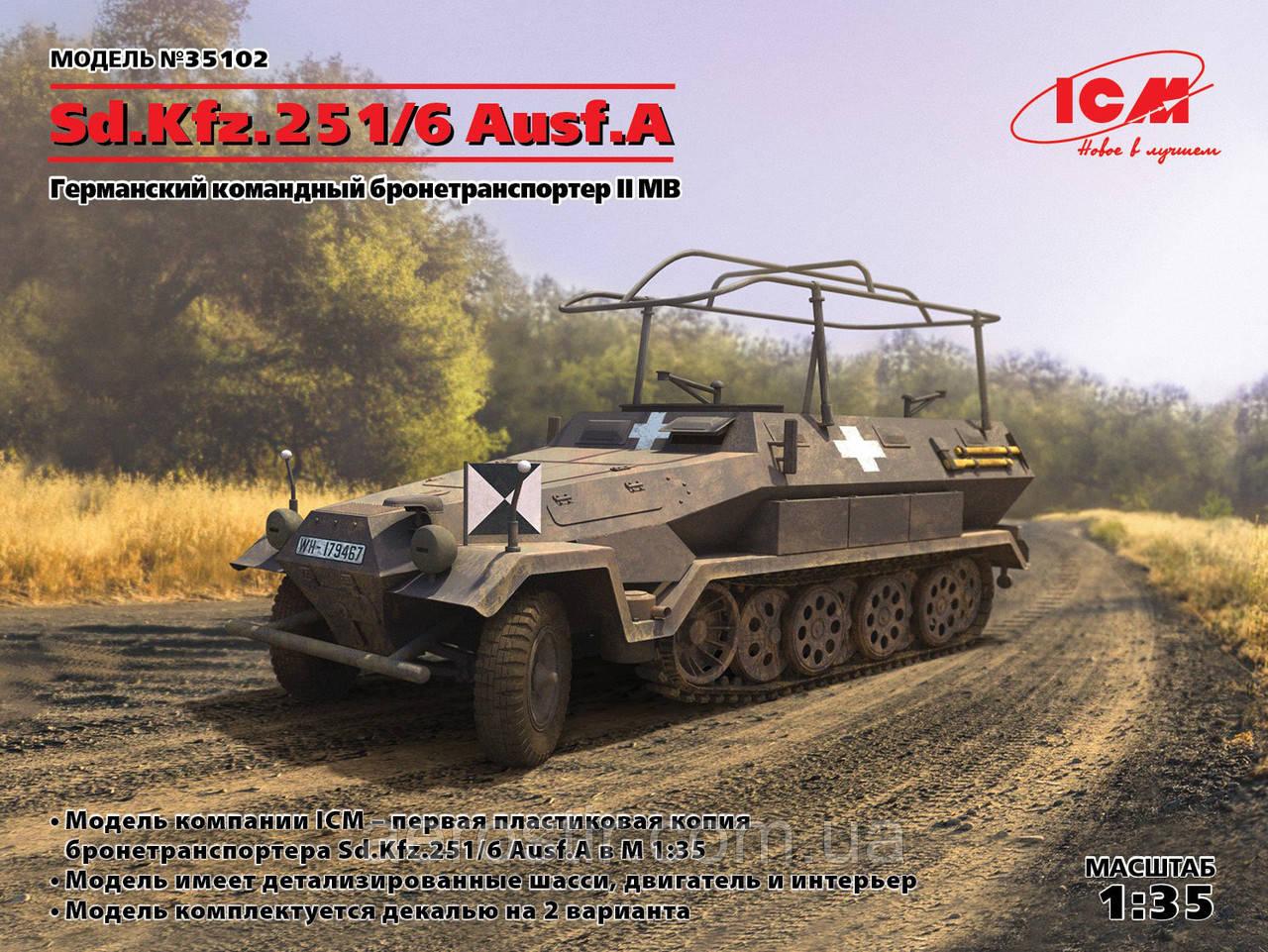 Sd.Kfz.251/6 Ausf.A 1/35 ICM 35102