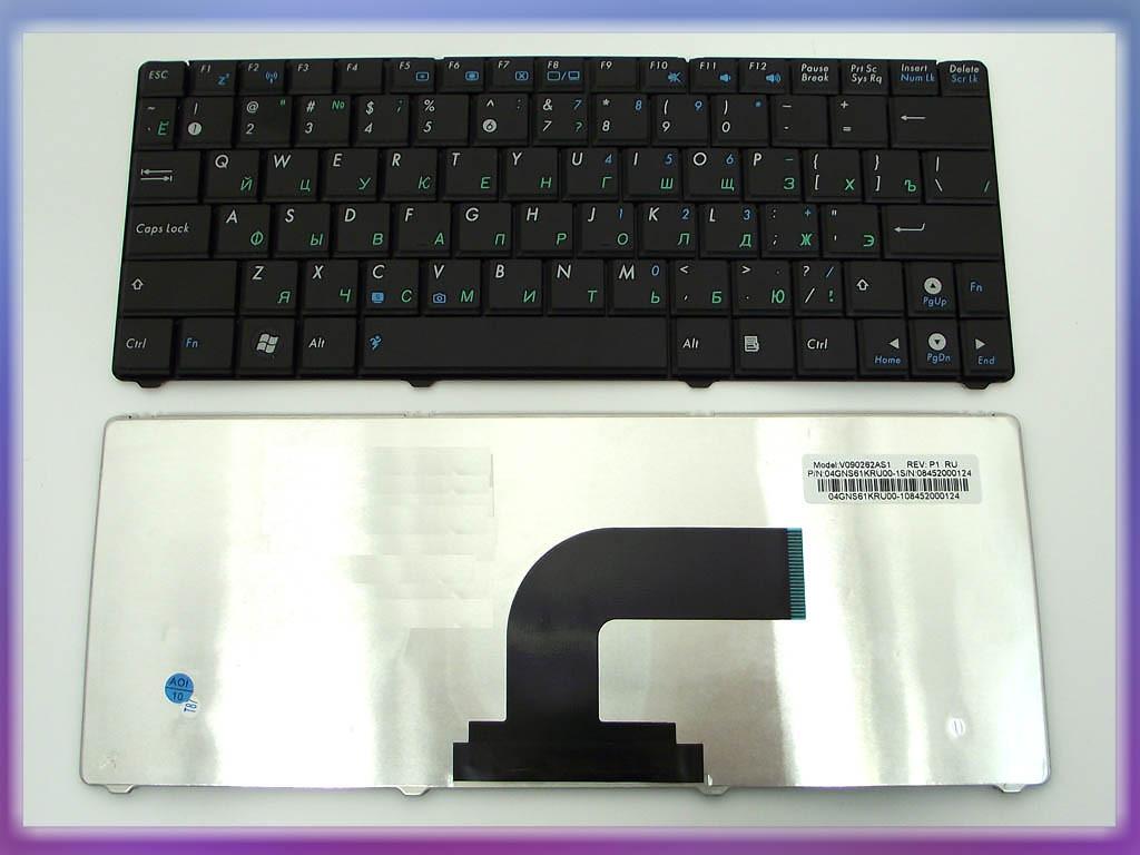 Клавиатура ASUS EEE PC N10 ( RU Black ). Оригинальная. Русская. Цвет Ч