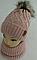 Комплект шапка с бубоном и баф зимний, разные цвета, фото 2