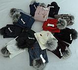 Комплект шапка с бубоном и баф зимний, разные цвета, фото 3
