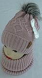 Комплект шапка с бубоном и баф зимний, разные цвета, фото 4