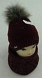Комплект шапка з бубоном і баф зимовий м 6064, різні кольори, фото 3