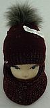 Комплект шапка с бубоном и баф зимний м 6064, разные цвета, фото 2