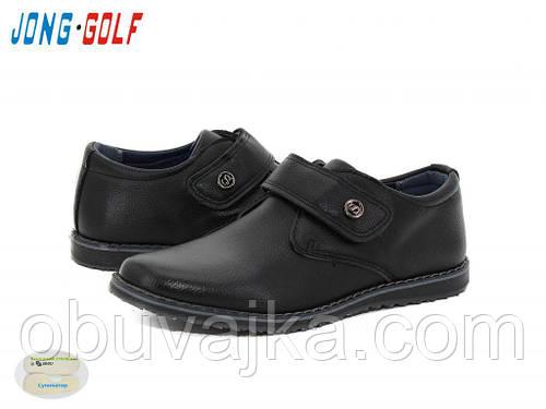 7a394174a Туфли для мальчиков(32-37). Товары и услуги компании