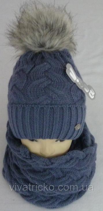 Комплект шапка с бубоном и хомут зимний, разные цвета