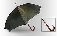 Зонт Антишторм трость Изумрудный
