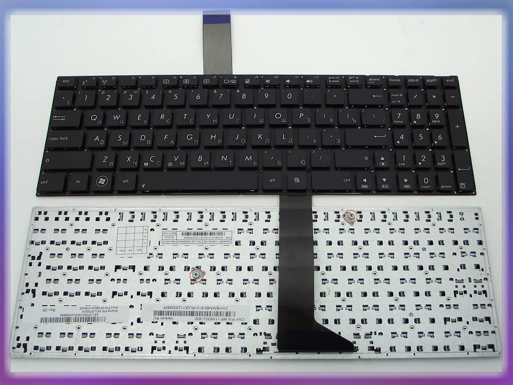 Клавиатура ASUS X501A ( RU Black без рамки с двумя креплениями ). Ориг