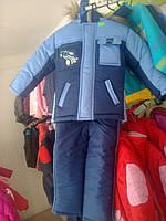 Зимний комбинезон + куртка Украина 98 -104