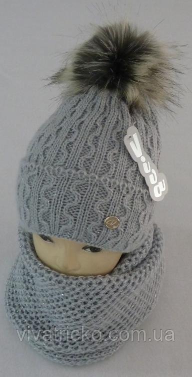 Комплект шапка с бубоном и хомут зимний м 6073, разные цвета