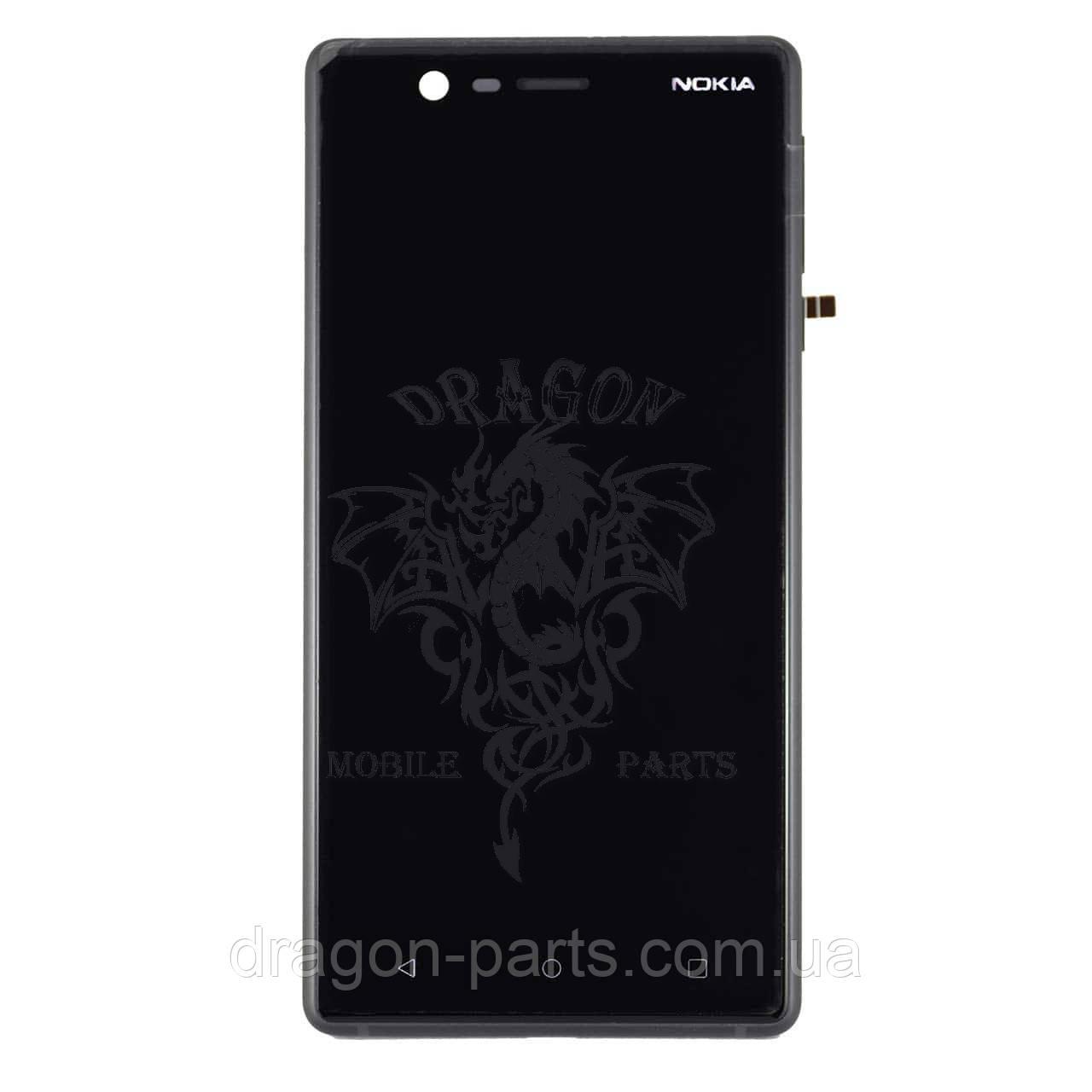 Дисплей Nokia 3 Dual Sim с сенсором TA-1032 Черный Black, оригинал