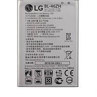 Аккумулятор LG K7 X210DS/46ZH-1 Original
