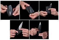 Нож - кредитка Сard Sharp
