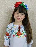 """Вишиванка """"Маки"""" для дівчинки від виробника, фото 3"""