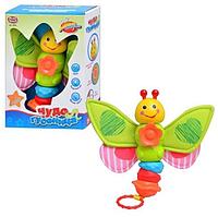 Погремушка Развивающая Озорная Бабочка музыкальная шелестит свет, 0956, 007808, фото 1