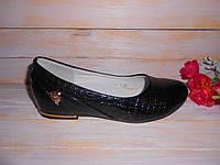 Стильные черные школьные туфли для девочки р31,33 ТМ Yalike
