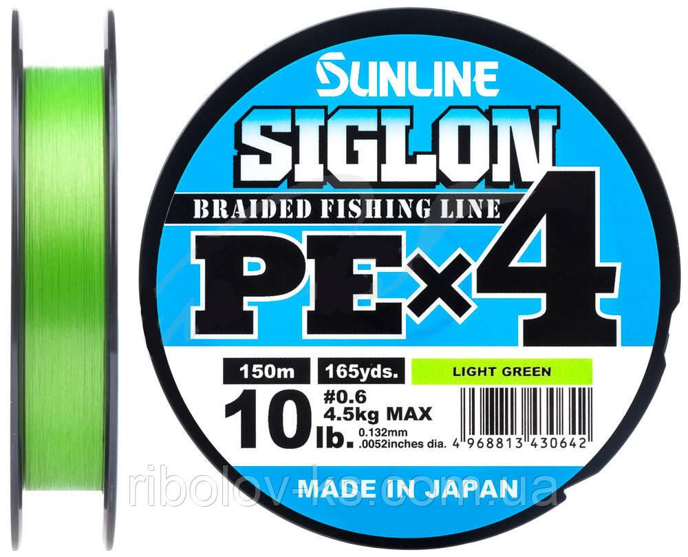 Шнур Sunline Siglon PE х4 150m #0.6/0.132mm 10lb/4.5kg (салат.)