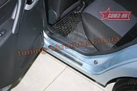 Накладка на внутренние пороги без логотипа (компл. 4шт.) Союз 96 на ВАЗ 2190 Лада Гранта Lada Granta