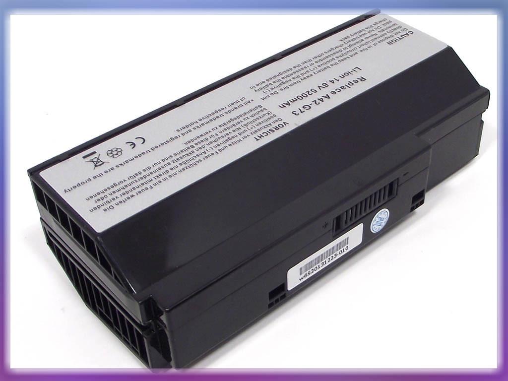 Аккумулятор ASUS (A42-G73) G73 (14.8V 5200mAh Sanyo Cell). Black