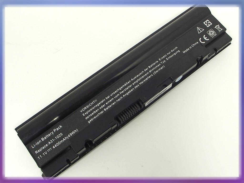 Батарея ASUS Eee PC 1025, 1025C, 1025CE, R052, R052C, RO52, RO52C (A32