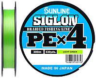 Шнур Sunline Siglon PE х4 150m #2.0/0.242mm 35lb/15.5kg (салат.)
