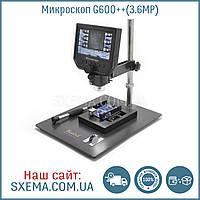 """Цифровой микроскоп G600++ с монитором (экраном) 4.3"""" на железном штативе с держателем плат, 3.6 мегапикселя"""