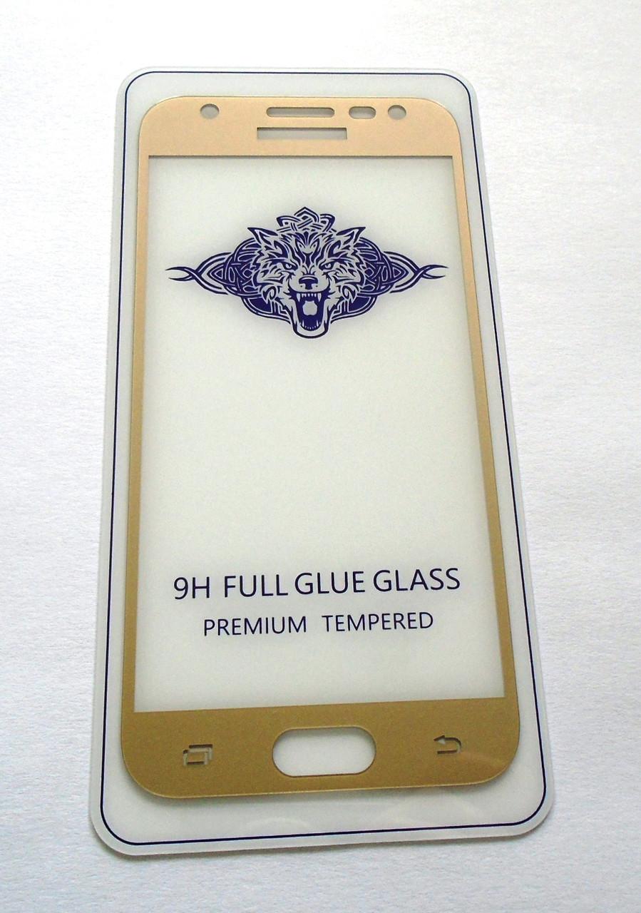 Защитное 5D стекло Samsung J3 J330 2017 Gold  full Screen клей по всей поверхности