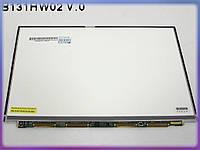 """Матрица 13.1"""" Slim eDP (1920*1080, 30pin справа, Без креплений) AUO B131HW02 V.0, Матовая. Матрица для ноутбука  SONY VPC-Z"""
