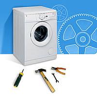 Ремонт плат управления стиральных машин любых производителей