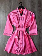 Розовый халат для дома женский под пояс