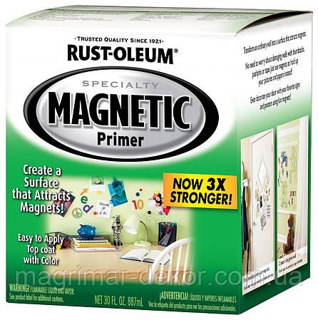 Магнитная краска Rust-oleum 1 литр /  1,5 м.кв.
