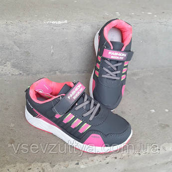 Кросівки дитячі для дівчинки  продажа 65b5efa4f9398