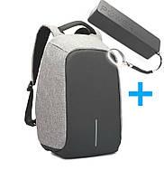 Стильный рюкзак антивор Bobby c защитой от карманников.