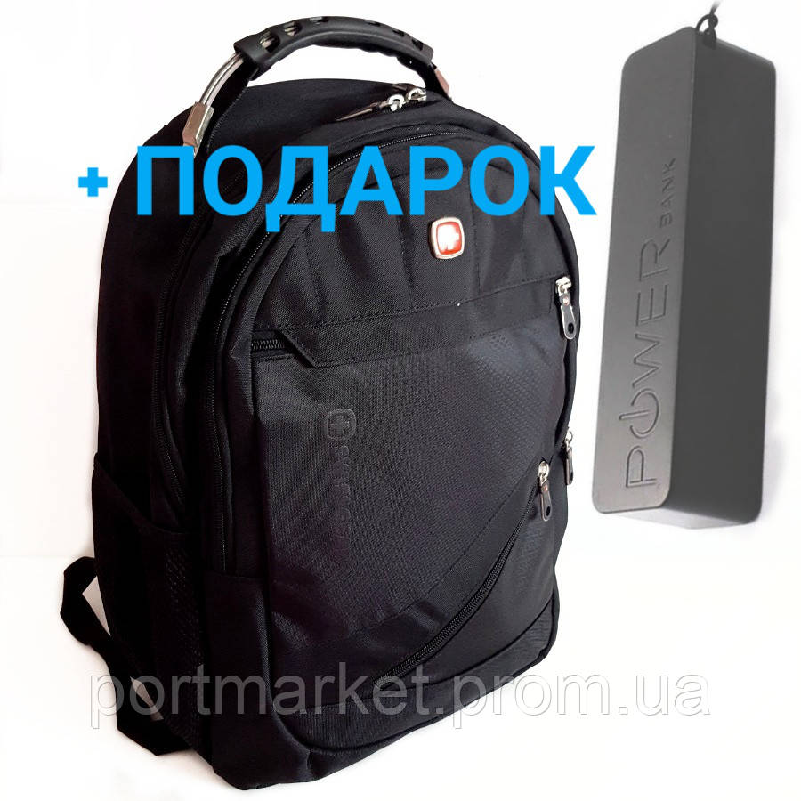 Городской швейцарский рюкзак Swissgear Wenger SW 107