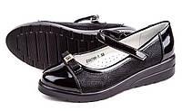Стильные детские туфли Lilin, размер 35 (22 cм)