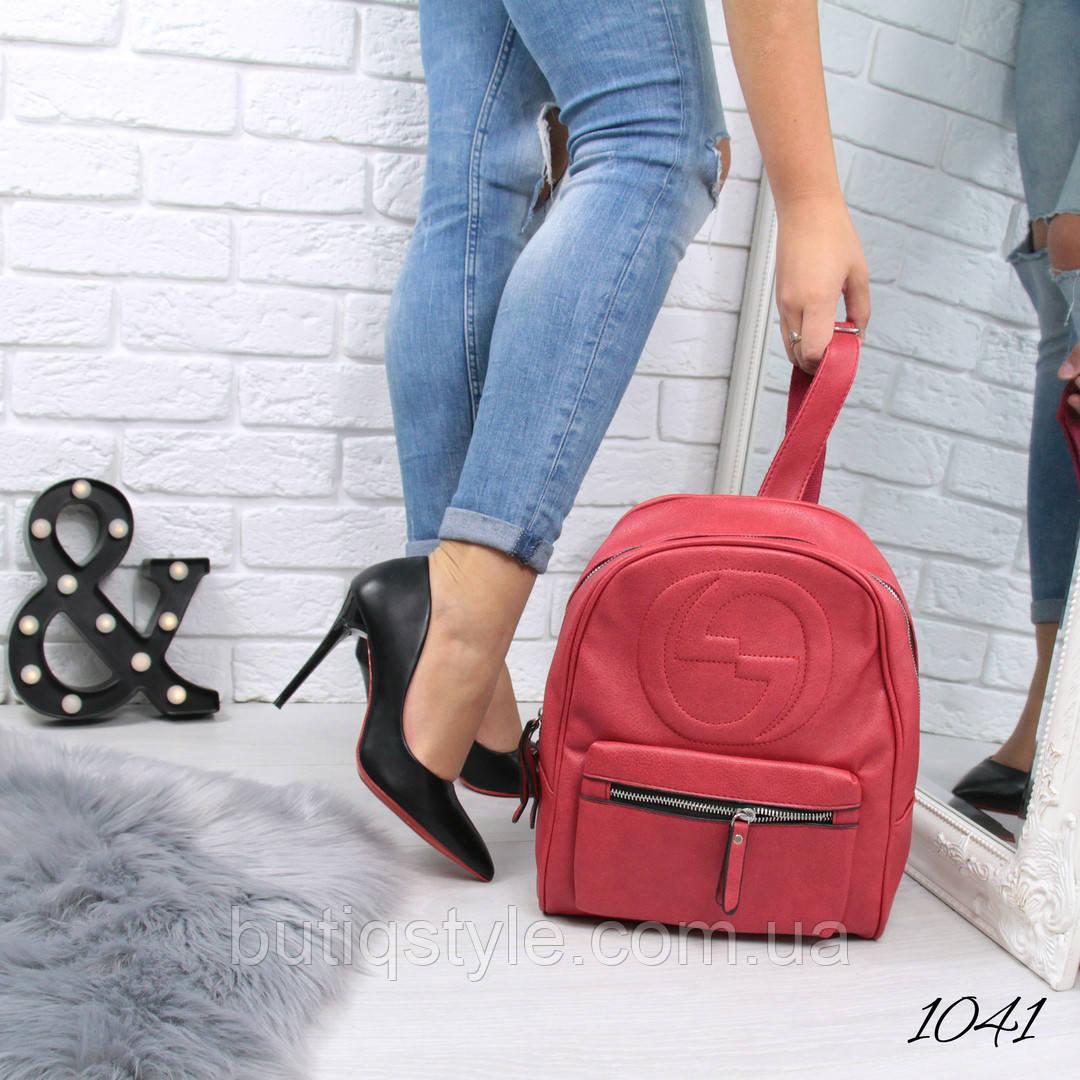 Рюкзак жіночий червоний, екошкіра