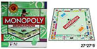 Монополия 6123, настольная игра