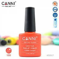 Гель-лак CANNI 168 розово-оранжевый