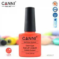 Гель-лак CANNI 177 ярко красный, неон