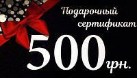МИНУС 500 грн. на любую кожаную куртку!