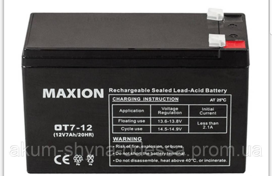 АКБ Maxion  12-7 (12V,7Ah)