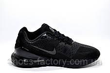 Мужские кроссовки в стиле Nike Air Max 270, All Black, фото 3