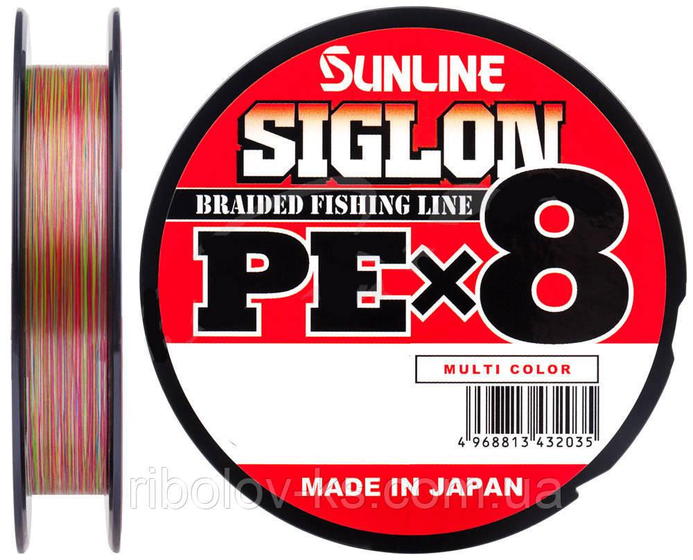 Шнур Sunline Siglon PE х8 150m #0.5/0.121mm 8lb/3.3kg (мульти.)